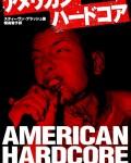 05 AHC Japanese Edition